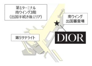 Dior Perfume and Beauty South地図