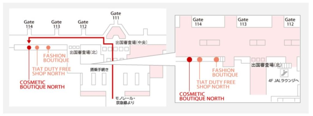 Cosmetic boutique north地図