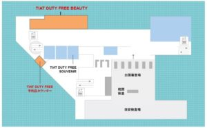 TIAT DUTY FREE BEAUTY地図