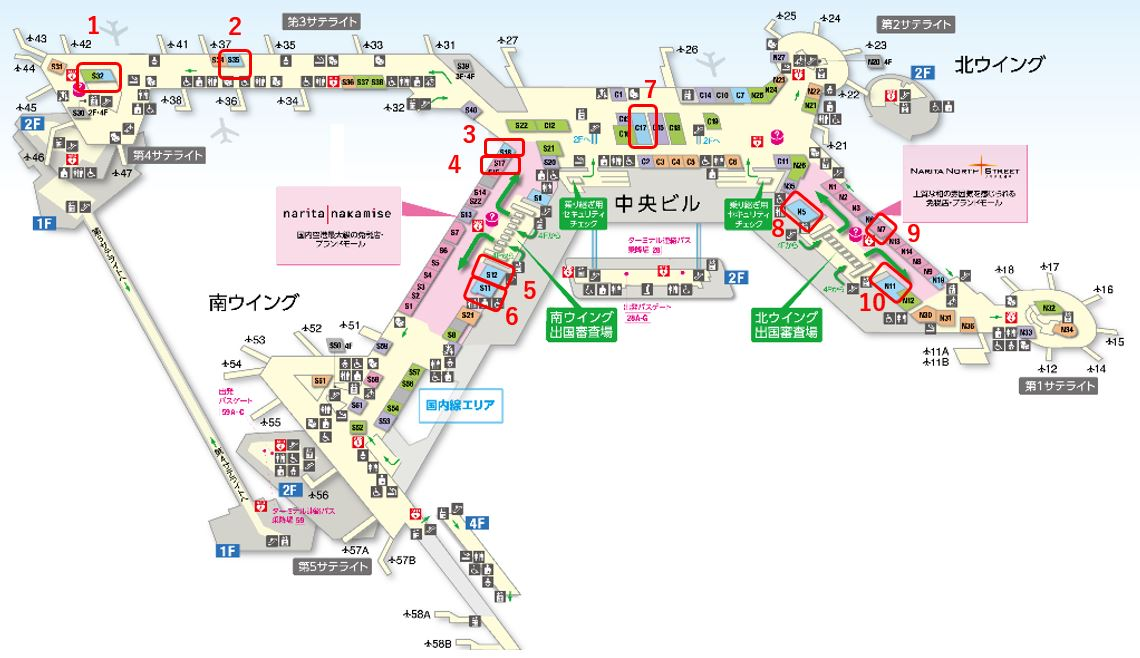 成田空港第1ターミナル化粧品免税店マップ