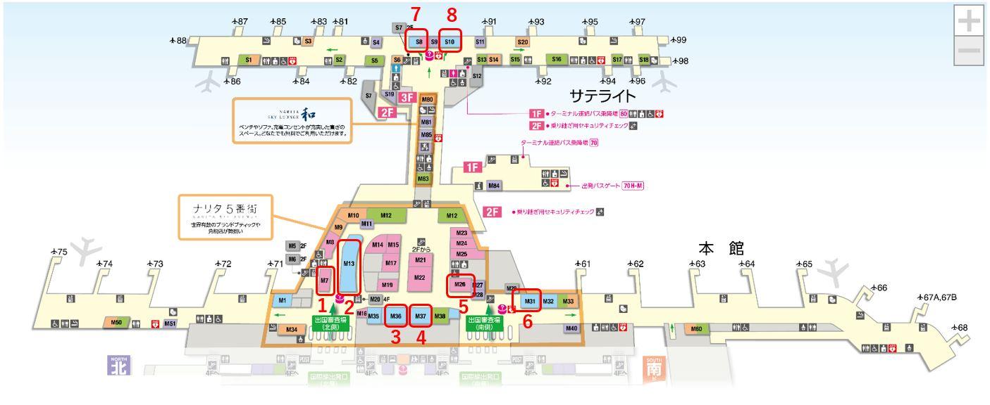 成田空港第2ターミナル化粧品免税店マップ